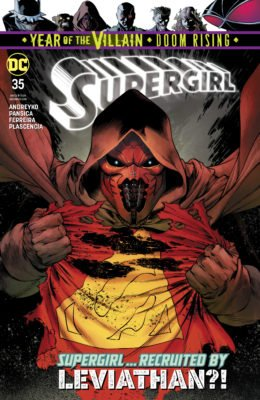 SUPERGIRL #35 (2016) VF/NM DC