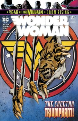 WONDER WOMAN #81 (2016) VF/NM DC